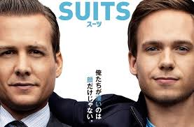 SUITS(スーツ)